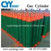 40L Helium Oxygen Nitrogen CO2 Acetylene Seamless Steel Gas Cylinder