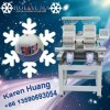 Holiauma Brand New Automatic Double Head 3D Cap Embroidery Machine