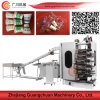 High Speed Plastic Cup Printing Machine