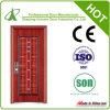 Flat Exterior Door