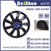 2016 Plastic Double Colour Car Wheel Covers