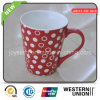High Quality Customized Ceramic Mug with Silk Print