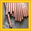 Copper Pipe Making Machine