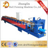 Metal Ridge Tile Forming Equipment