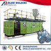 Hot Selling 5 Gallon PC Bottle Extrusion Blow Molding Machine