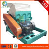 1-5t Straw Crusher Feed Wood Hammer Mill Machine