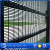China Professional Fence Factory Anti-Climb Security Fencing Supplies
