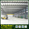 Corrugated Steel Sheet Cladded H Section Steel Metal Hangar