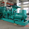 China Factory Electric with Cummins 1200kw Generator