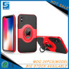 Leather Magnetic with Ring Holder Mobile Phone Case for iPhone 7 Plus