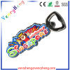 Wholesale High Quality Beer Bottle Opener for Promotional Gift