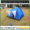 Circus BBQ Travelling 2 Person Custom Camping Dome Tent