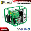 2 Inch Gasoline Kerosene Water Pump for Irrigation