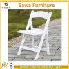 Whosale White Resin Wedding Folding Chair