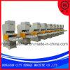Puning Machine Manufacturer