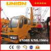 Qy16D (16t) Truck Crane