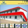 Cheap Price Portable Prefab House for Construction Site