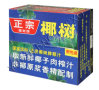 Water Based Flexo Ink for Corrugated Cartons Printing (YF-050)