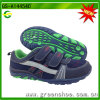 Latest Children Casual Shoes