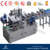 Full Automatic Wrap Around Carton Packing Machine