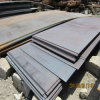 ASTM A588 Corten Steel Sheet