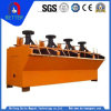 Gold Concentrator Froth Flotation Machine/ Flotation Cell for Ming Processinggold Ore Processing Plant From Mining Equipment Factory