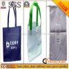 China Wholesale PP Woven Bag, Non-Woven Bag