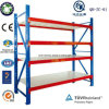 High Quality Warehouse Rack (QH-ZC-01)