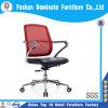 Computer Desk Chair Lumbar Support (BR-617A)