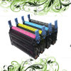 Color Laser Cartridge / Genuine Toner Cartridge for HP C9730A (C9731/2/3)