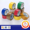 Colorful BOPP Packing Adhesive