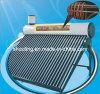 Integrative Coiler Solar Water Heater (CT-P01)