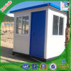 Low Cost Outdoor Guard House for Sale (KHSB-2010)