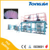 Air Bubble Package Film Making Machine (JG-QDM)