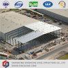 Sinoacme Large Span Portal Frame Steel Structure Warehouse