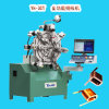 Full Automatic Hollow Coil Winding Machine