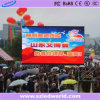Iron Cabinet P8 High Brightness LED Display Screen Panel Unit