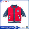 Low Price Good Quality Winter Padded Baby Jackets Coat (YBY117)