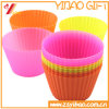 FDA Food Grade Silicone Cake Mould