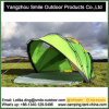 Rain Sunshade Exotic Camping Under The Weather Outdoor Sphere Tent