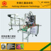 Ultrasonic Automatic Cloth Fold Mask Making Machine