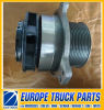 500356553 Water Pump Truck Parts for Iveco Cooling System