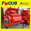 Focus Js500 500L Small Twin Shaft Concrete Mixer