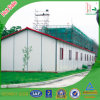 Low Cost Steel Structure Prefab House
