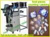 Candy Counting and Packing Machine (pillow bag; 40 bags/min;)