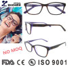 Mens and Womens Acetate Optical Eyeglasses Frame