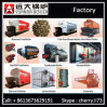 Coal/Wood Fired Steam Boiler