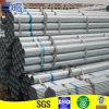 Mild Steel 4 Inch Round Galvanized Steel Pipe