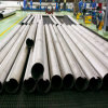 China Supplier Hastelloy C4 Welded Pipe (MC-P-N-HS004)