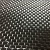 200g 240g Professional Manufacturer of Carbon Fiber